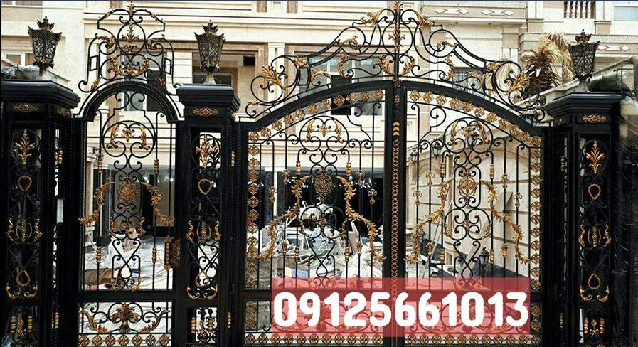 انواع درب و پنجره آهنی و فرفورژه