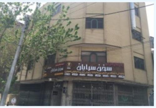 آموزشگاه مکالمه زبان اصفهان