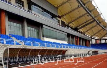 نیمکت ذخیره بازیکنان فوتبال