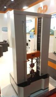 تولید و فروش دستگاه کشش دو ستونه 5 تن همراه با فیکسچر تست خمش